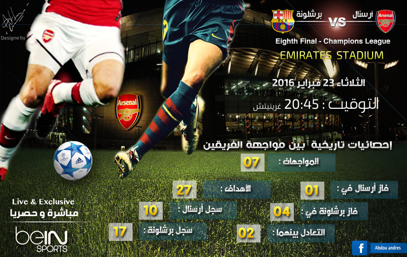 Poster match Ars vs Fcb