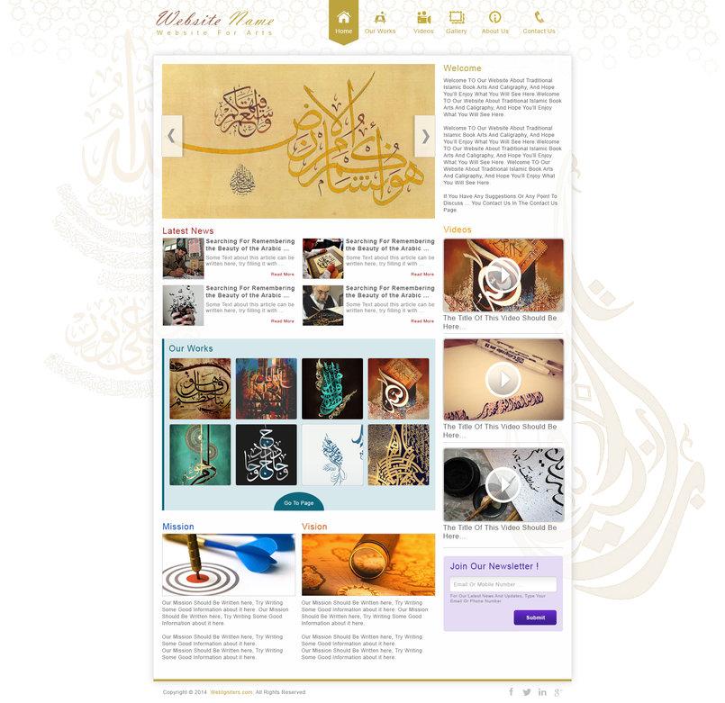 Design & Art Websites