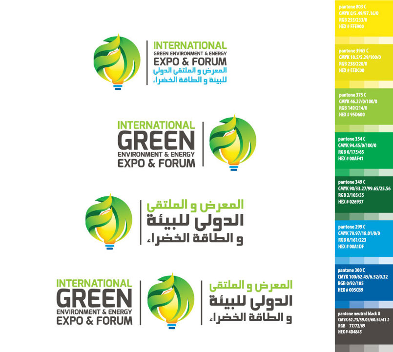 IGEE logo and branding, the first Green expo and forum in Palestine