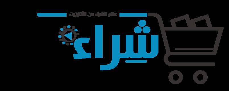 شعار لمدونتة الكترونية