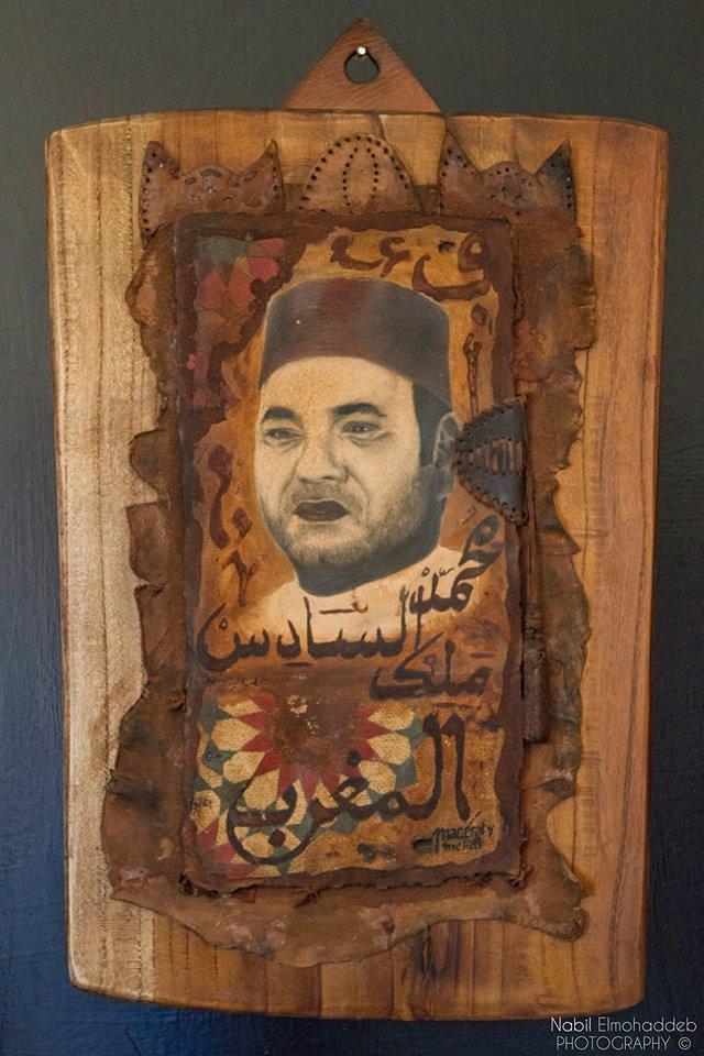 Portrait of king Muhammed 6
