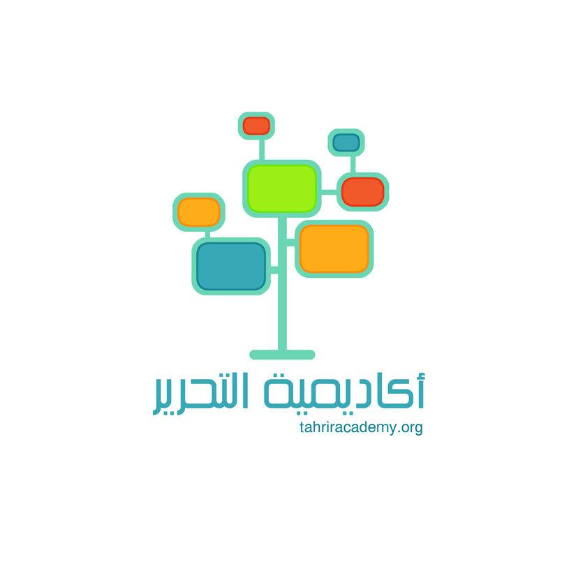 Tahrir Academy Logo Redesign