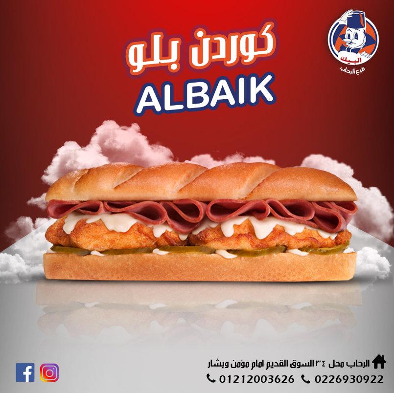 ٍSocial Media Design Food