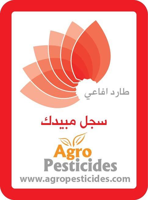 agropesticides