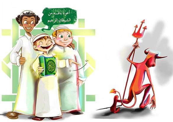 The meaning of Al Ist-Atha: أَعُوذُ باللِّه مِنَ الشَّيْطانِ الرَّجِيمِ