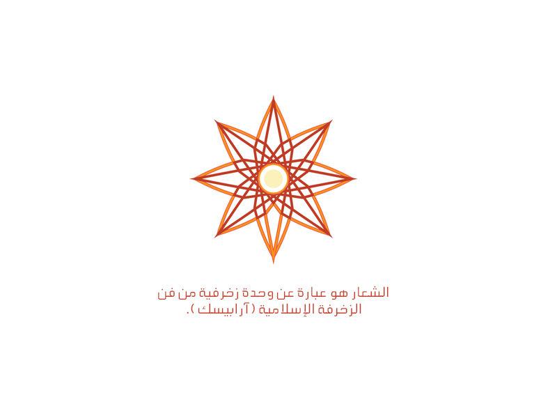 هوية - مركز الأمير