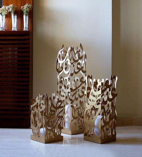 تصاميم بالخط العربي