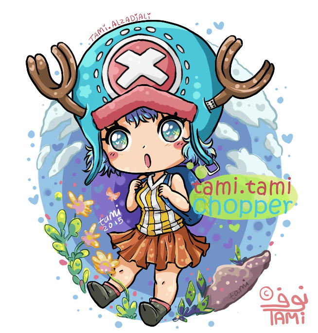 Tami.Tami.Chopper