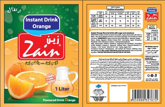 Zain Drink