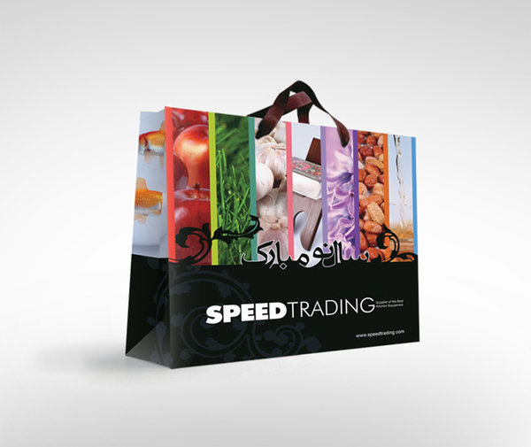 Speed Trading