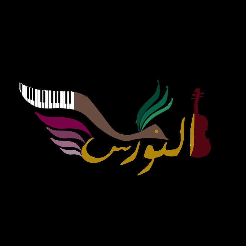 شعار فرقة موسيقية