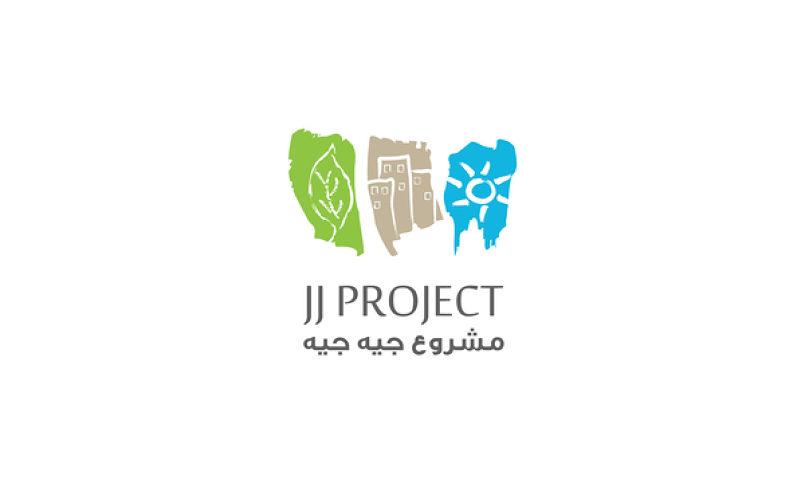 Logo Showcase I