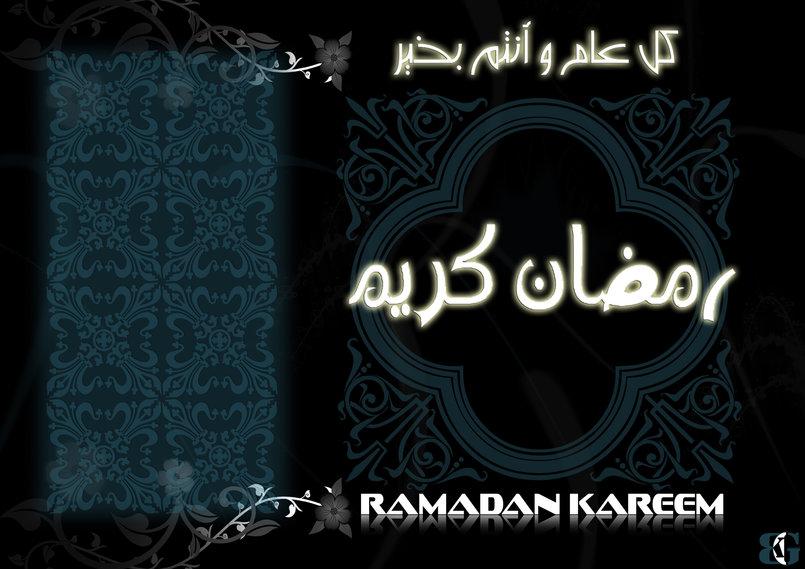 Ramadan _06
