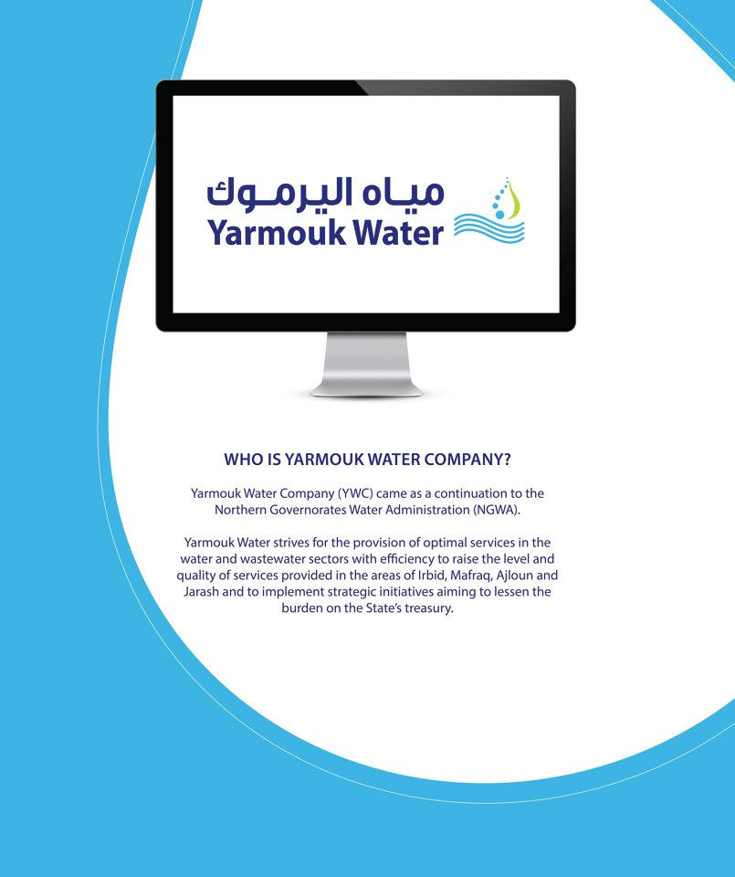 Yarmouk Water Branding مياه اليرموك
