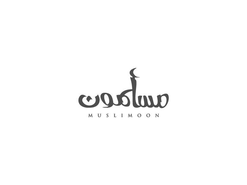 Muslimoon Logo