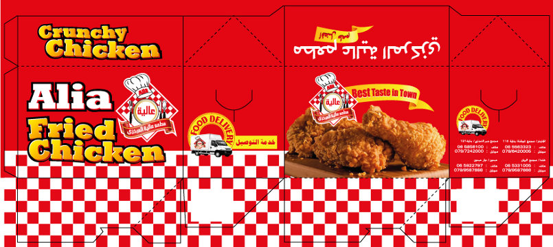Fried Chicken packaging