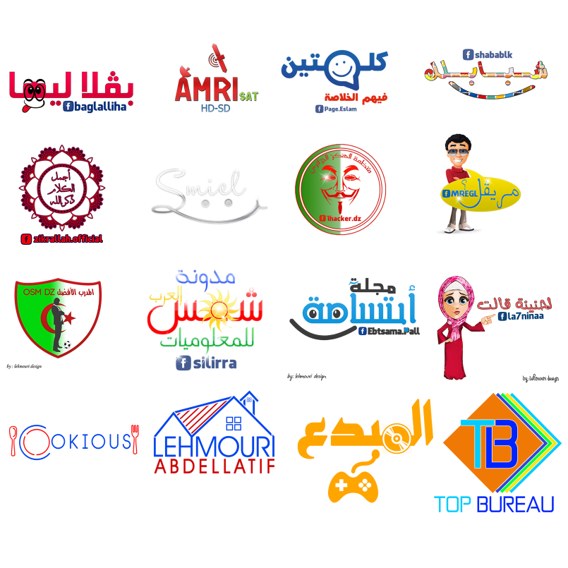 خدمة تصميم الشعارات (logo) احترافي وبجودة عالية