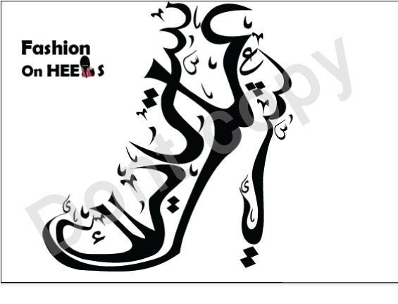 the booklet poster (شي على ستايلك) sandals collection, typography illustrations