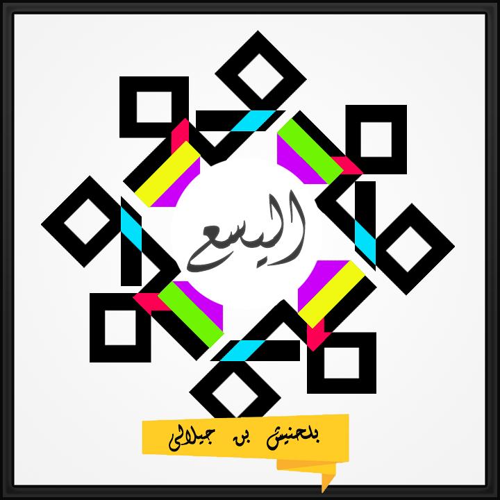 Logo for myself