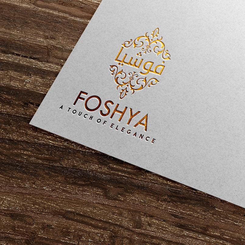 فوشيا