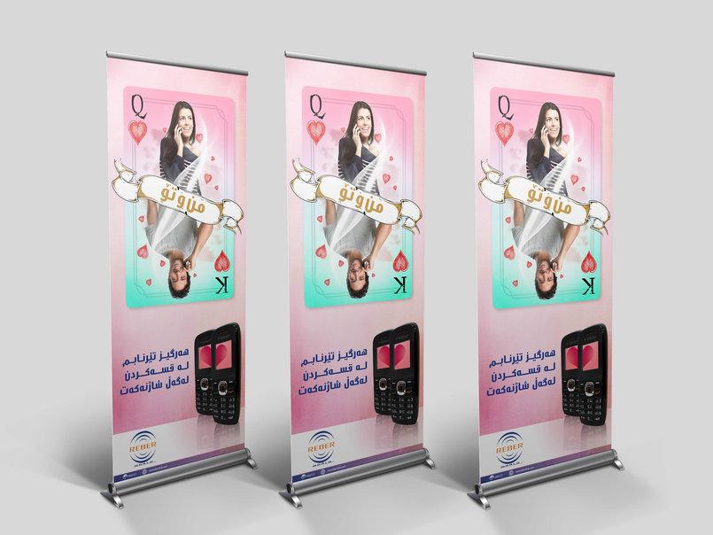 Reber - Iraqi Telecommunication Company