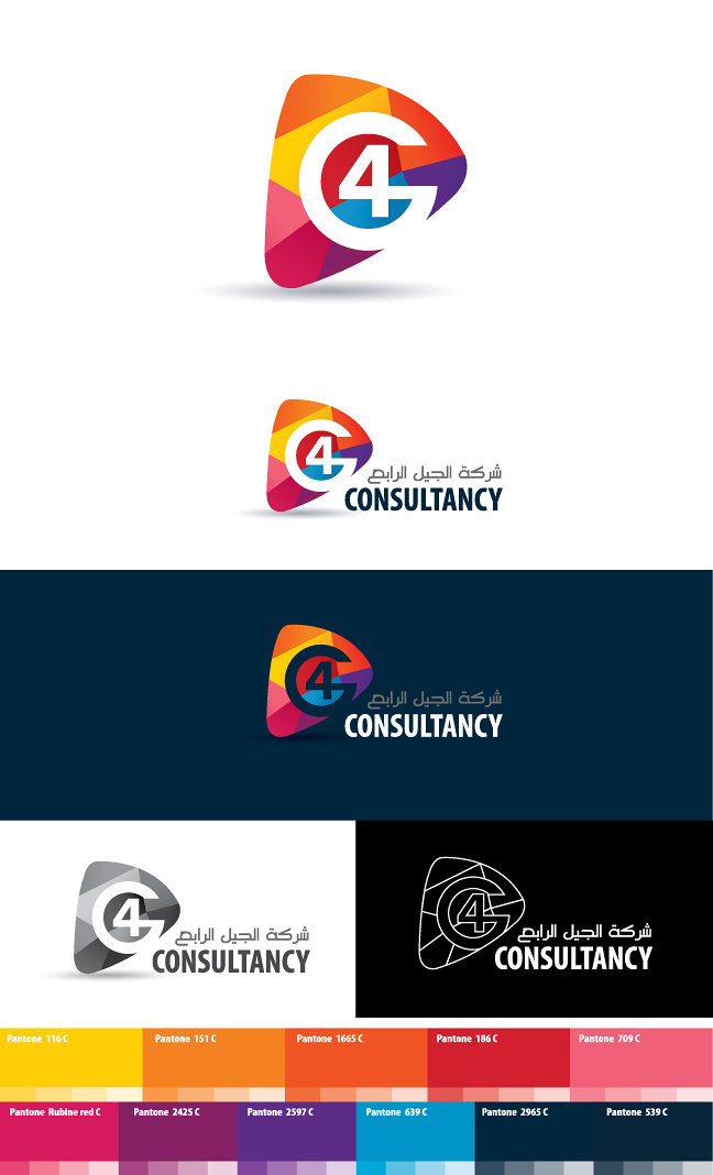 4G Consultancy logo, branding and stationary