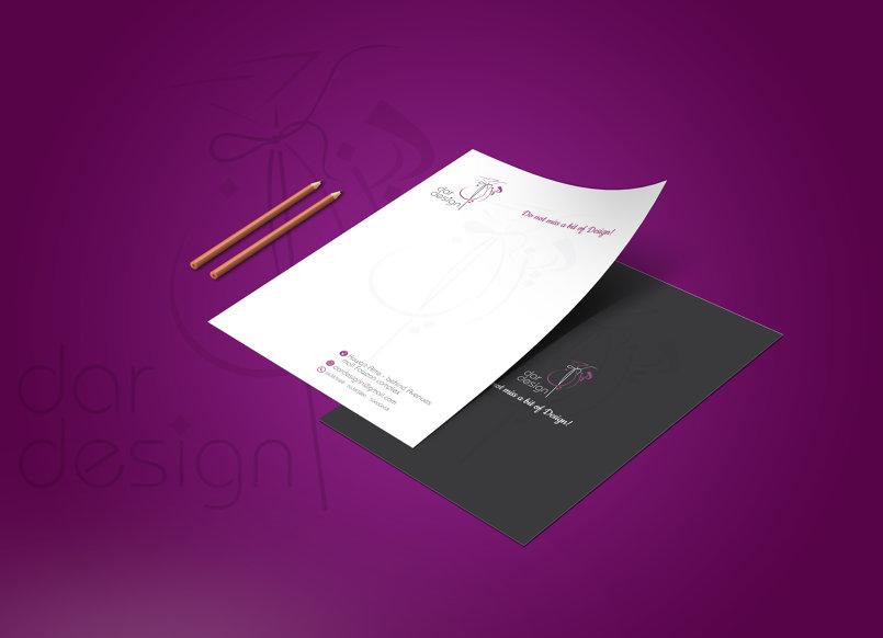 تصميم الهوية المتكاملة لشركة دار ديزاين الكويتية