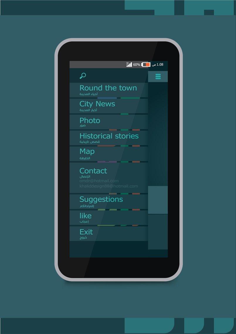 OM Durman app