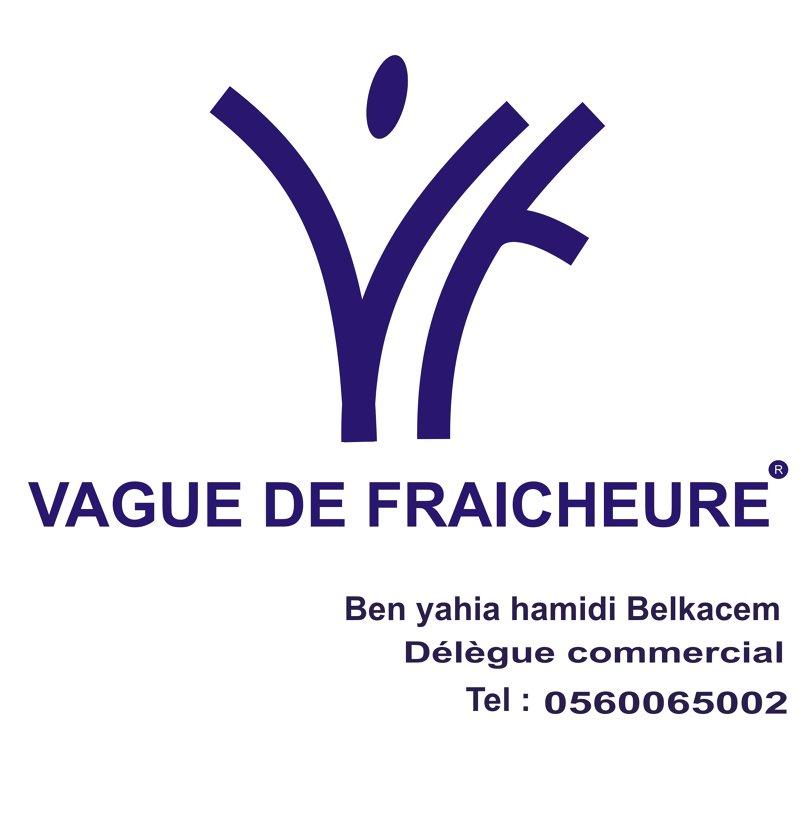 شعار شركة لمواد التجميل