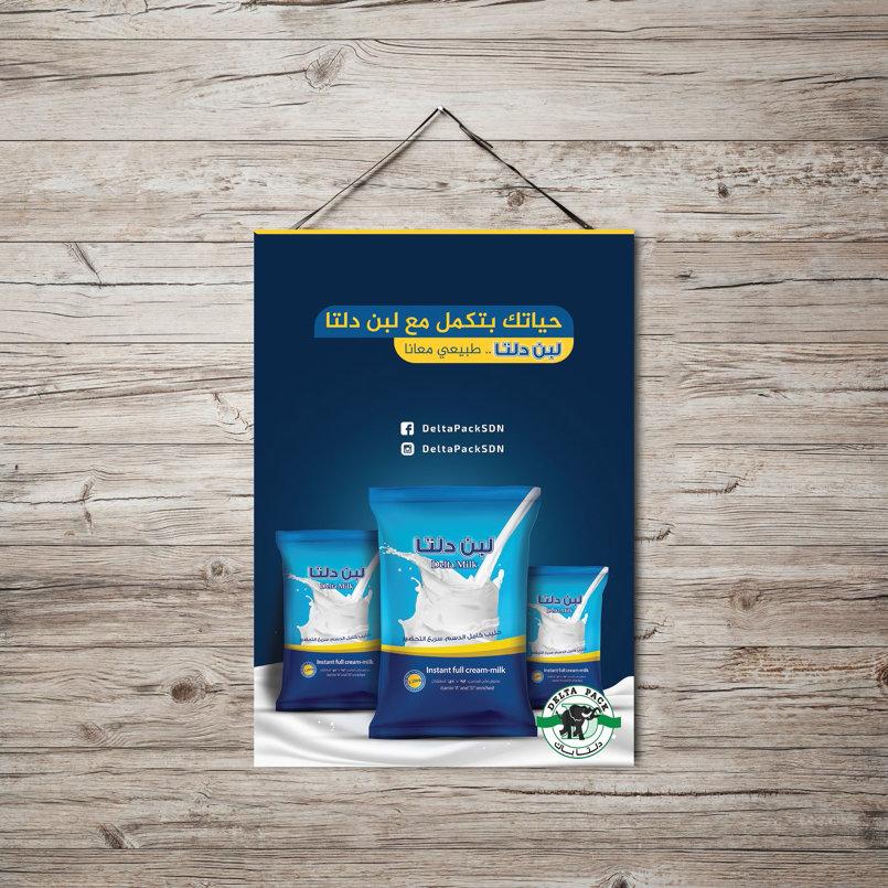 Delta Milk Campaign