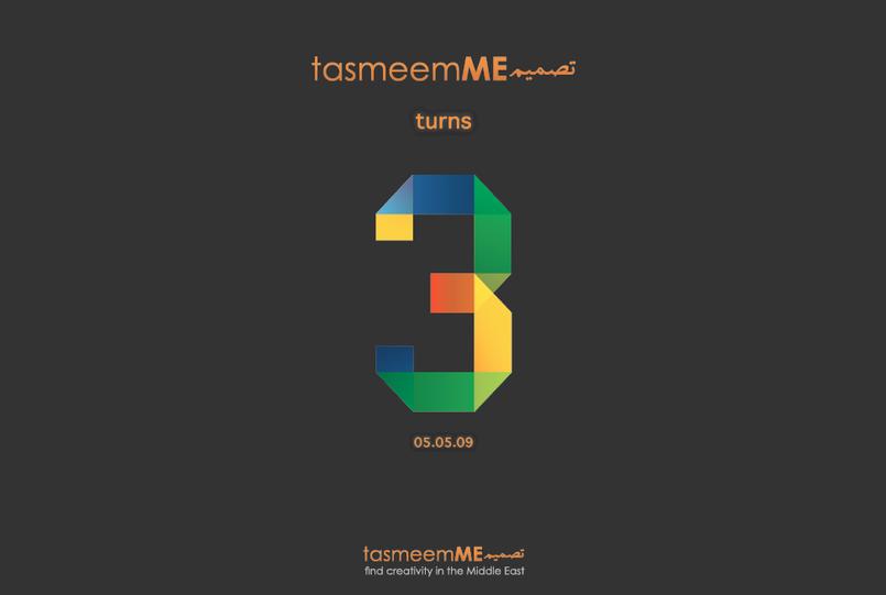 tasmeemME