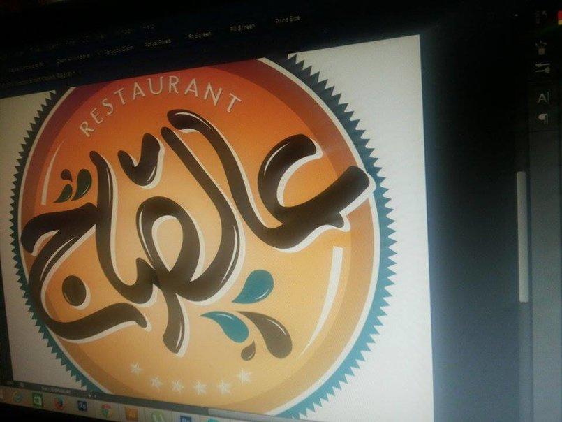 asaaj logo