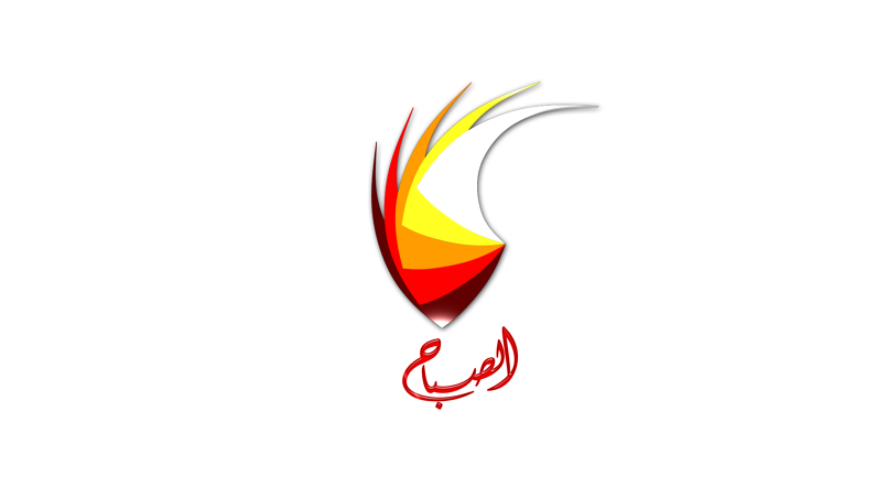 شعار logo