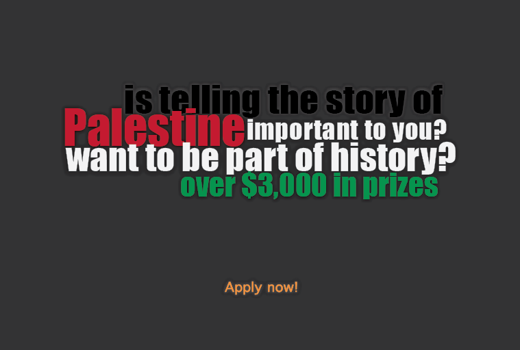 Poster for Palestinian Museum logo competition