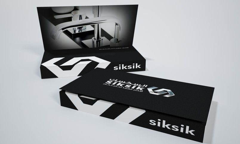 1 - Graphic & Print Design