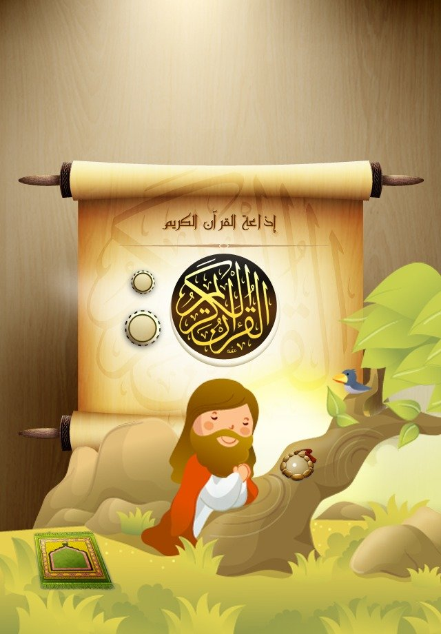 App Radio Quran