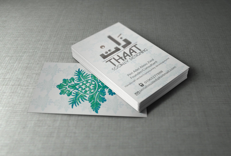 Thaat Business Card