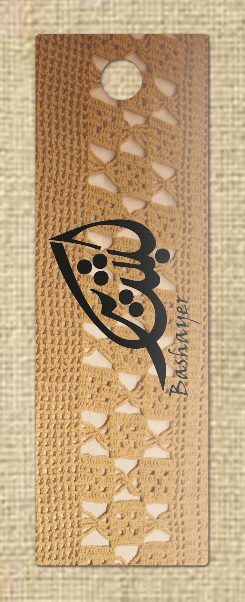 Bashayer Bookmark