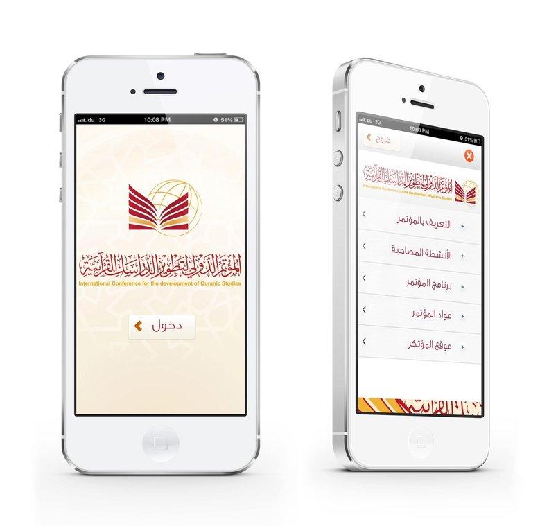 App Quran Ic Conferences