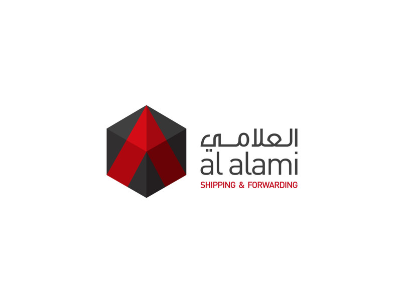 Alami Shipping & Logistics