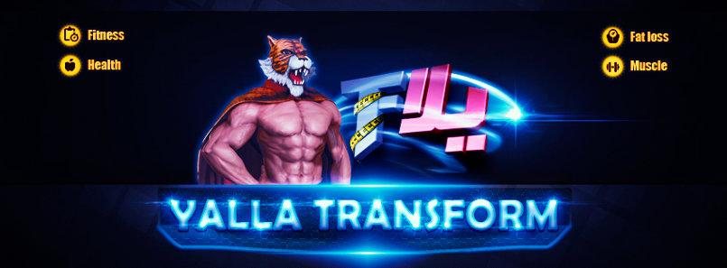 تم التصميم لصفحة Yalla Transform على الفيس بوك