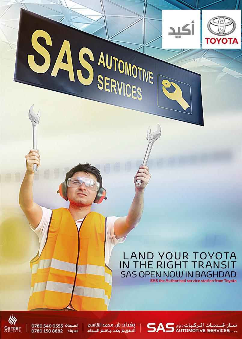TOYOTA SAS - Airport banners - Iraq