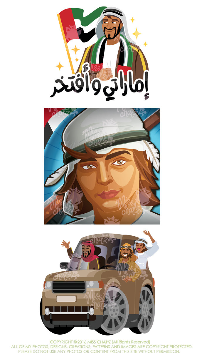 Al Yolla iMessage Stickers