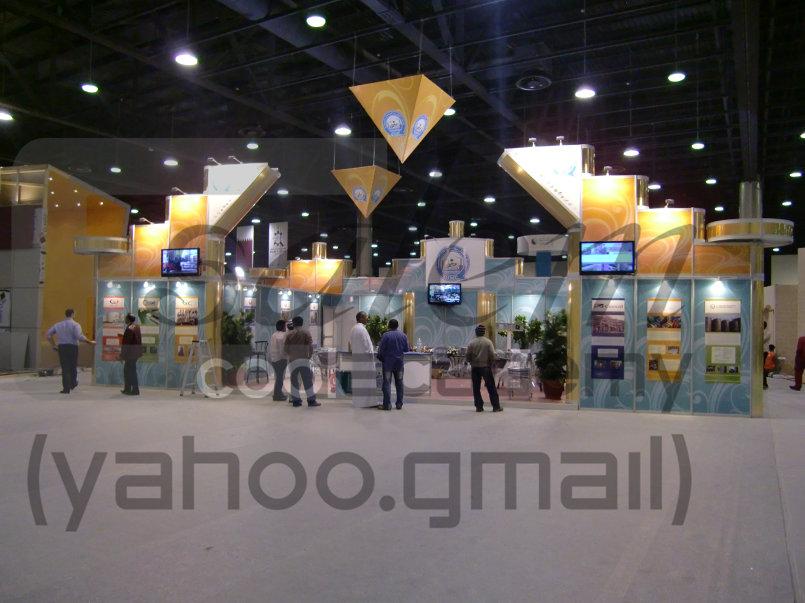 جناح الشركة القطرية للصناعات التحويلية بمعرض صنع في قطر 2010