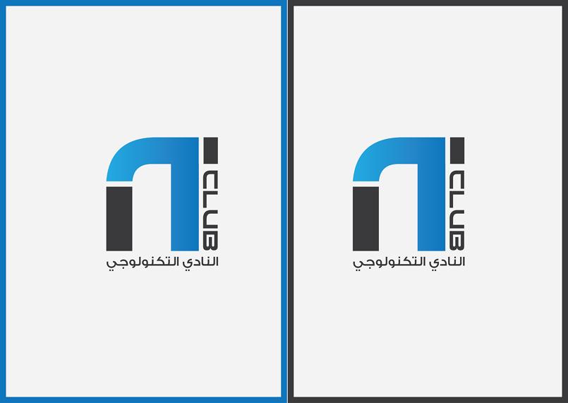 IT Club Identity design