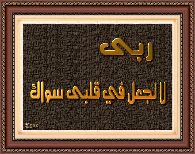2 - تصميم اسلامي