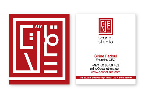 here's how the business cards turned out :):)