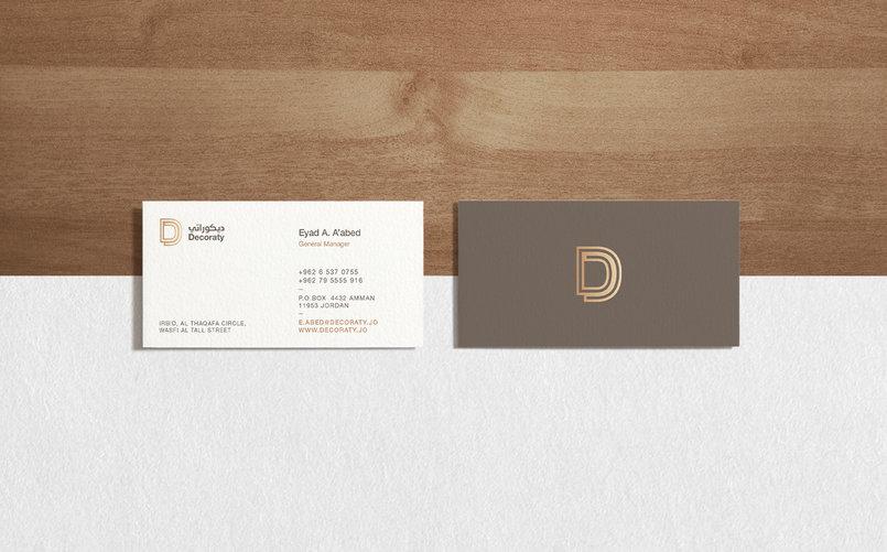 Decoraty / Rebrand
