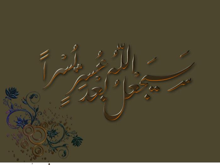 3 - تصميم اسلامي
