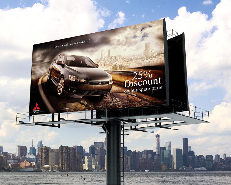 Mitsubishi Winter Campaign